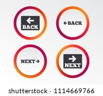 back and next navigation signs. ...   Shutterstock .eps vector #1114669766