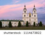 orthodox cathedral of the holy... | Shutterstock . vector #1114673822