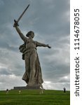 Small photo of Volgograd, Russia - July 10, 2017: Motherland Calls monument. Memorial complex Mamayev Kurgan. Total height of sculpture together with sword -85 metres.Total weight of construction - 8 thousand tons