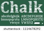 schoolboard typeface. vector... | Shutterstock .eps vector #1114678292