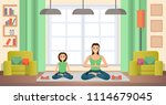 mother and daughter practicing... | Shutterstock .eps vector #1114679045