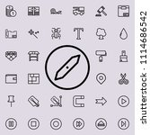 compass outline icon. detailed...