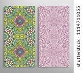 vertical seamless patterns set  ... | Shutterstock .eps vector #1114711055