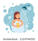 happy woman taking shower in... | Shutterstock .eps vector #1114744232
