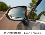 car on the road  side detail   Shutterstock . vector #1114776188