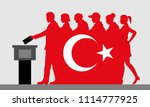turkish voters crowd silhouette ... | Shutterstock .eps vector #1114777925