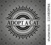 adopt a cat dark emblem. retro | Shutterstock .eps vector #1114808966