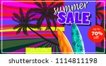 summer sale template banner | Shutterstock .eps vector #1114811198