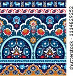 indian rug paisley ornament... | Shutterstock .eps vector #1114829252