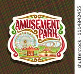 vector logo for amusement park  ... | Shutterstock .eps vector #1114842455