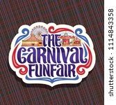 vector logo for carnival... | Shutterstock .eps vector #1114843358