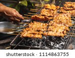 tasty charcoal grilled pork... | Shutterstock . vector #1114863755
