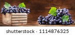 fresh grape with leaves in a... | Shutterstock . vector #1114876325
