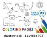 funny animals coloring book.... | Shutterstock .eps vector #1114886705
