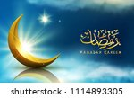 vector illustration. greeting...   Shutterstock .eps vector #1114893305
