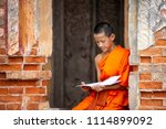 Buddhist Monks Are Reading...