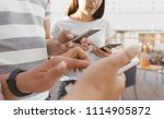 close up of smartphones in the... | Shutterstock . vector #1114905872