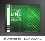 modern vector abstract brochure ... | Shutterstock .eps vector #1114906442