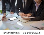 business people meeting... | Shutterstock . vector #1114910615