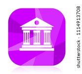 museum violet square vector web ... | Shutterstock .eps vector #1114913708