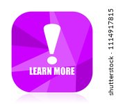 learn more violet square vector ... | Shutterstock .eps vector #1114917815
