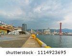april 04 2018 kobe  japan  ...   Shutterstock . vector #1114923695