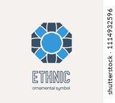 mosaic arabic ornament. vector...   Shutterstock .eps vector #1114932596