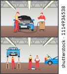 engine maintenance and car... | Shutterstock .eps vector #1114936538