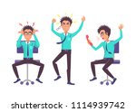 businessman angry collection ... | Shutterstock .eps vector #1114939742