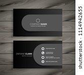dark professional business card ... | Shutterstock .eps vector #1114942655