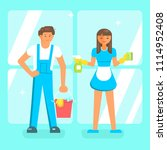 cleaning service staff...   Shutterstock . vector #1114952408