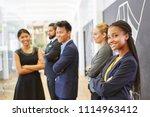 start up team standing proud in ... | Shutterstock . vector #1114963412