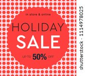 holiday sale poster  social... | Shutterstock .eps vector #1114978025