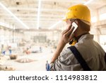rear view of serious busy... | Shutterstock . vector #1114983812