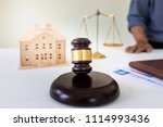 judge gavel with lawyer... | Shutterstock . vector #1114993436