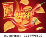spicy potato chips burning on... | Shutterstock .eps vector #1114995602