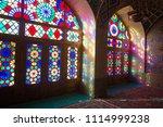 shiraz  iran   may 9  2018 ... | Shutterstock . vector #1114999238