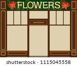 a sign of a flower shop. brown...   Shutterstock .eps vector #1115045558