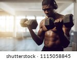 bare chested man listening to...   Shutterstock . vector #1115058845