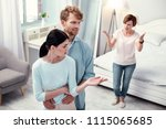 unpleasant cohabitation.... | Shutterstock . vector #1115065685