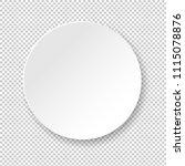 white banner ball isolated... | Shutterstock .eps vector #1115078876