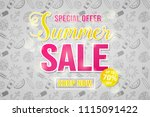 summer sale   shiny flyer with... | Shutterstock .eps vector #1115091422