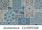 vector patchwork quilt pattern. ... | Shutterstock .eps vector #1115095268