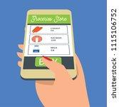 hand holding cellphone for... | Shutterstock .eps vector #1115106752