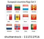 buttons with european countries ... | Shutterstock . vector #111511916