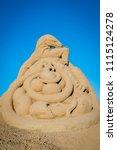 jelgava   latvia    june 9 ... | Shutterstock . vector #1115124278