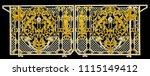 beautiful alloy gate  alloy... | Shutterstock . vector #1115149412