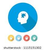 behaviour icon concept | Shutterstock .eps vector #1115151302