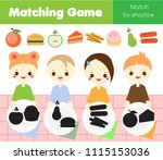 shadow matching game for... | Shutterstock .eps vector #1115153036