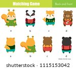 matching game. educational... | Shutterstock .eps vector #1115153042